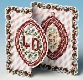 40th anniversary 3d cross stitch smaller