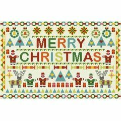 Merry Christmas Patchwork Cross Stitch Kit